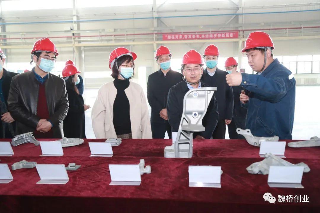 濱州市貿促會來魏橋創業集團參觀調研