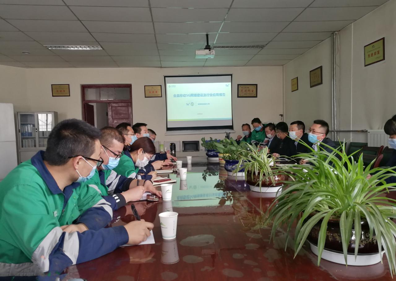 金川銅業與ABB公司交流學習智能配電控制系統