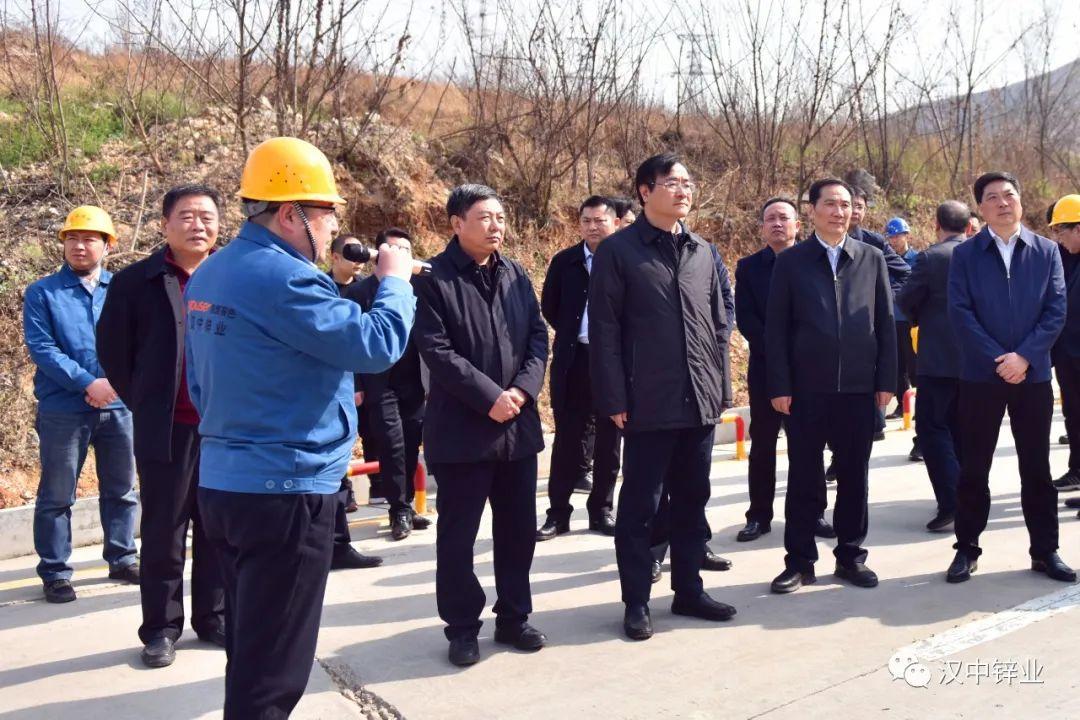漢中市委副書記、市長鐘洪江到漢中鋅業視察調研