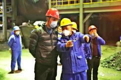中色大冶公司领导到冶炼厂指导澳炉系统生产