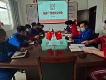 新疆五鑫铜业各厂部召开三月份安全生产例会