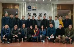 华锡集团2021年营销工作部署会在柳召开