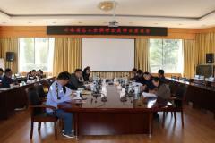 云南省总工会在金鼎锌业公司召开调研座谈会