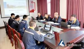 雲南銅業股份有限公司科技與信息化部到易門銅業調研
