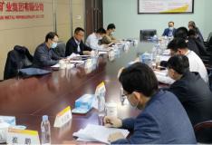 国资委改革办到中国有色集团进行国企改革三年行动专题调研
