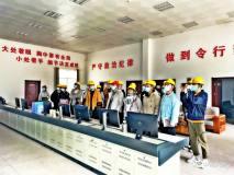 中南大学学生到矿业分公司铜绿山矿进行生产实习