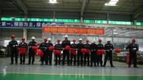 柳州银海铝举办三月产量突破一万六千吨剪彩仪式