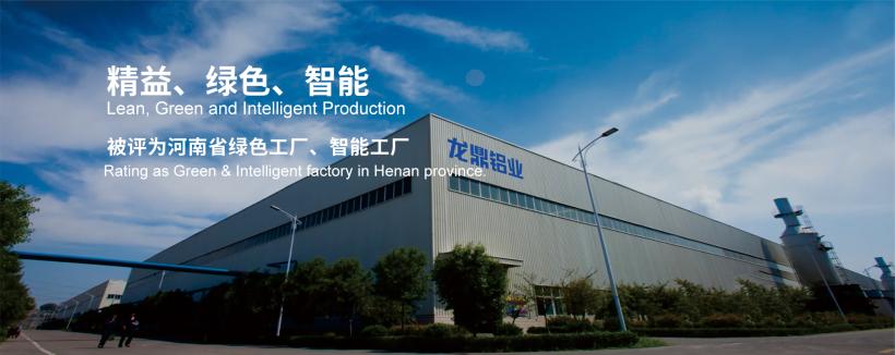 洛陽龍鼎鋁業應邀參加2021鄭州國際鋁業展 彰顯企業持續創新能力
