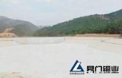 易門銅業新建馬幹箐中和渣場工程建設完成