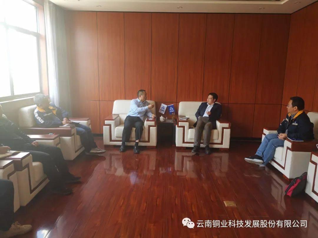 雲南銅業科技彭揚帶隊到中鋁國際雲南鋁應用工程公司進行商務交流