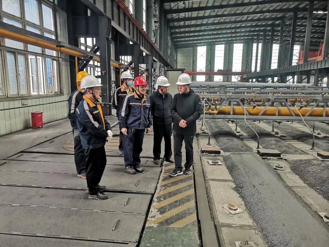 锦江集团到访抚顺铝业