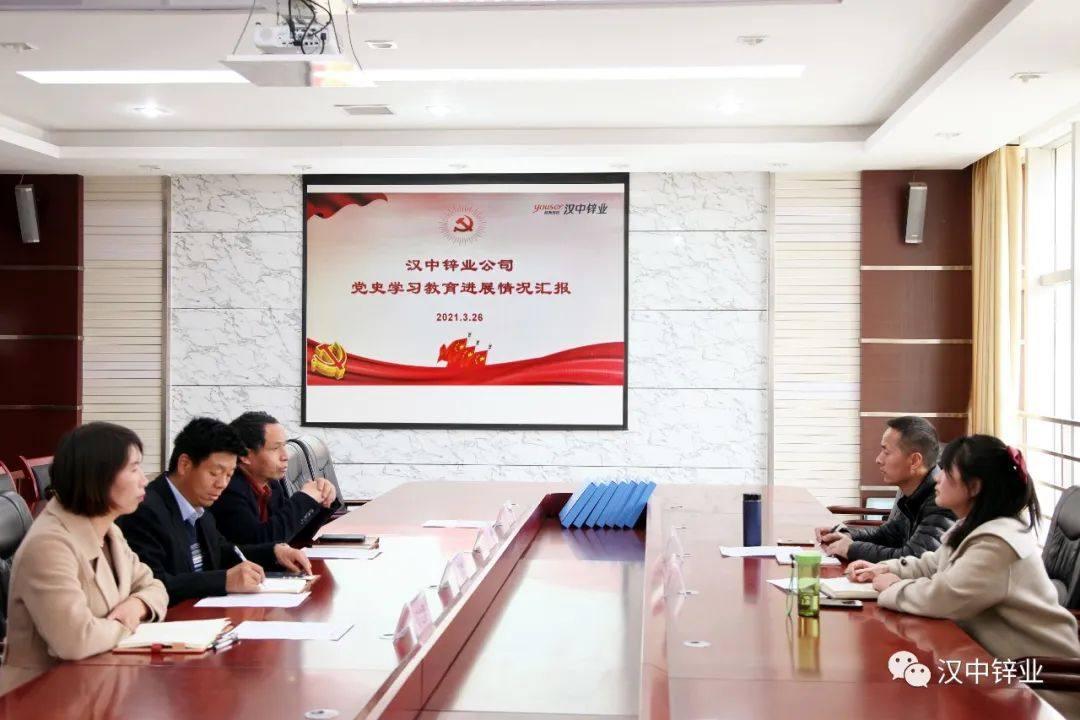 汉中锌业一季度生产生产电解锌7.05万吨