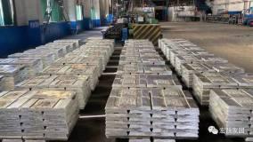 宏跃集团铅锌冶炼厂系统检修拉开序幕