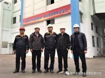 铝用炭素分会赴西南华南五省(市)调研铝用炭素企业生产经营情况