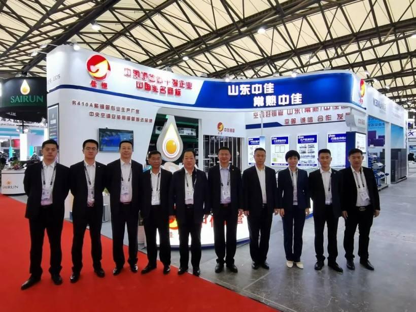 中佳铜管亮相2021中国制冷展