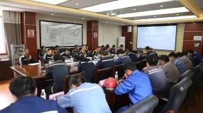 广西华磊召开4月份安全环保工作例会暨安全环保形势分析会