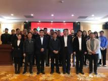 信发集团与虹鑫集团签署战略合作协议