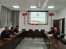白音华铝电公司纪委召开二季度第一次会议