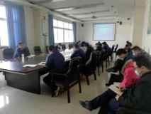 河南中美铝业召开3月份暨一季度经营分析会