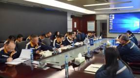 贵州铝厂召开一季度全要素对标提升工作会