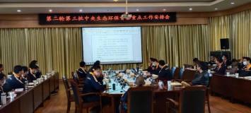 云南金鼎锌业召开环保重点工作安排会