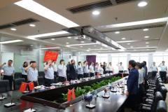 中金岭南召开2021年第一季度工作会议