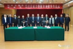 铜陵有色与中南大学签订产学研合作框架协议