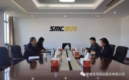 中国有色金属加工工业协会一行到宁波世茂铜业调研