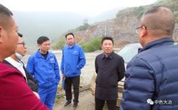中色大冶礦業分公司領導班子赴礦山助力生產經營