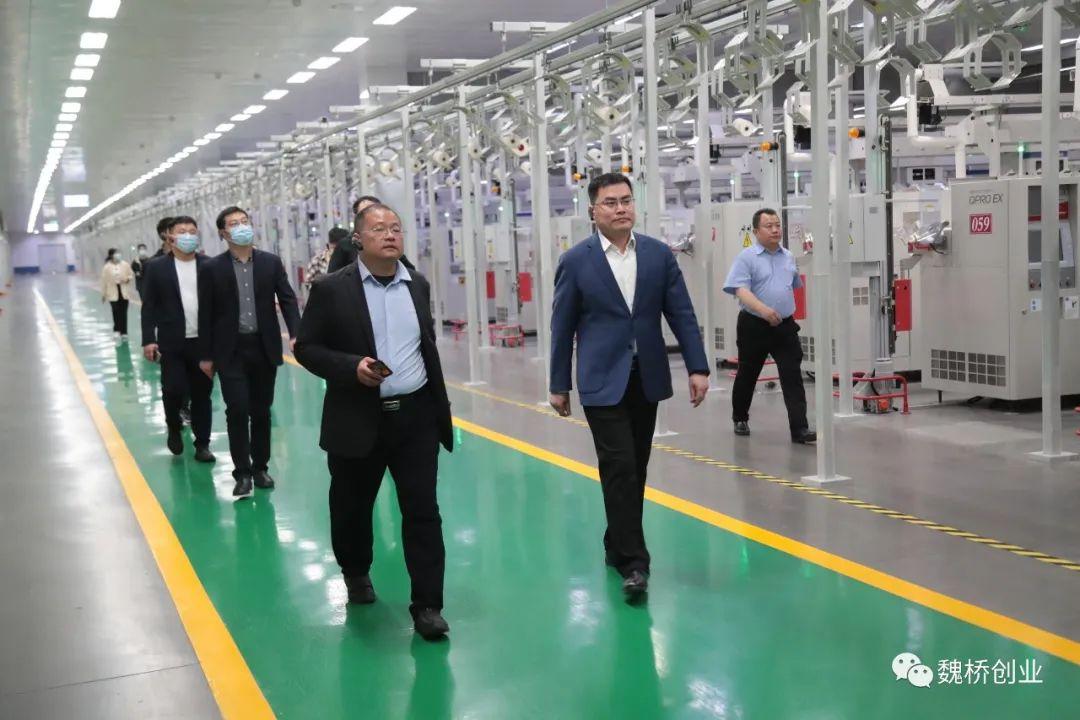 中國電子節能技術協會客人來魏橋創業集團參觀調研