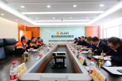 中國職業安全健康協會副理事長周彬一行到多寶山銅業調研