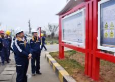 陈刚、杨孟刚一行到贵州铝厂合金化事业部调研指导工作