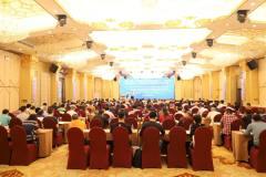 《再生铜、铝原料标准实施指引》发布会暨再生铜、铝原料标准宣贯及研讨会在广州召开