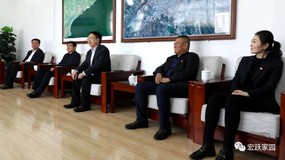 宏跃集团公司领导与绥中县领导就推动高质量发展进行座谈