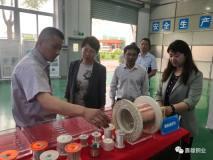 蘇州市人大常委會副主任繆紅梅一行到震雄銅業考察調研