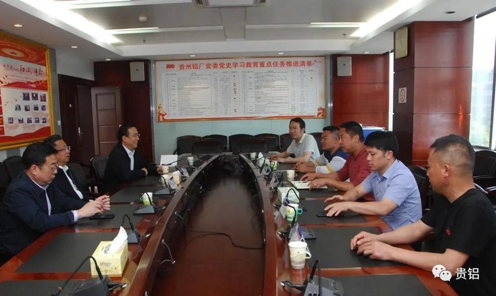 福泉县凤山镇领导和三根树村负责人到访贵州铝厂