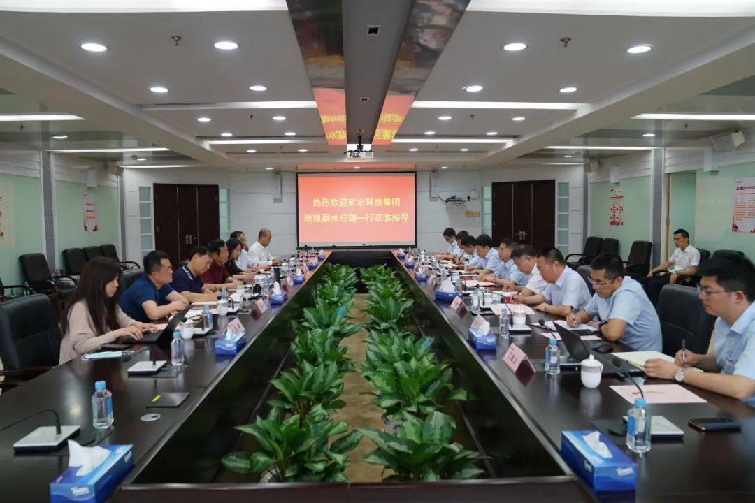 矿冶科技集团副总经理战凯到访中金岭南公司