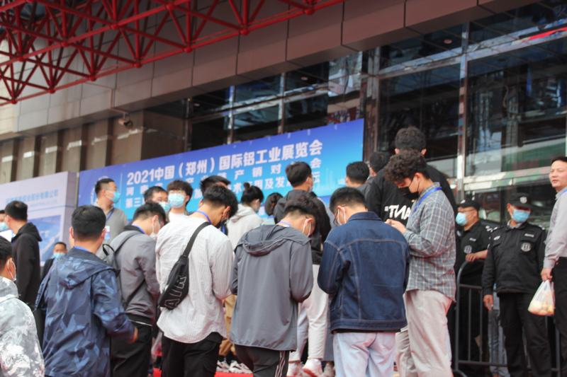 2021郑州国际铝工业展现场速递三
