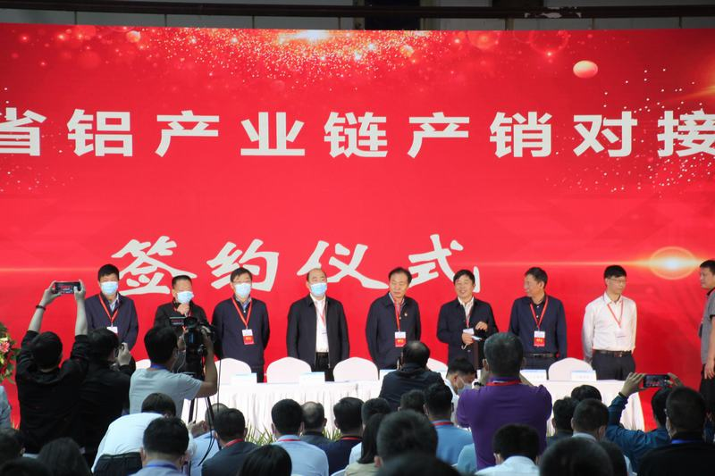 2021郑州国际铝工业展开幕式现场二
