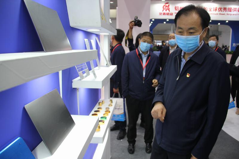 2021郑州国际铝工业展开幕式现场三