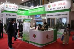 2021郑州国际铝工业展:河南中恒美新材料展品
