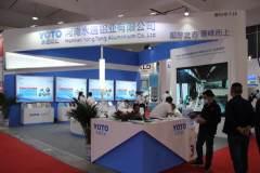 2021郑州国际铝工业展:河南永通铝业有限公司展品