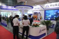 2021郑州国际铝工业展:中铝集团展品