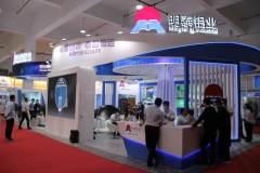 2021郑州国际铝工业展:明泰铝业展品