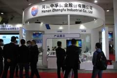 2021郑州国际铝工业展:河南中孚实业展品