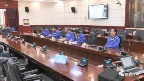 白银集团参加中信国安集团月度工作汇报会