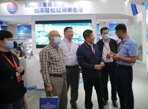中孚实业精彩亮相2021中国(郑州)国际铝工业展览会