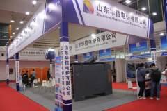 2021郑州国际铝工业展:山东华信电炉展品