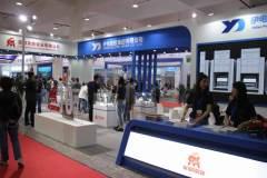 2021郑州国际铝工业展:龙鼎铝业展品