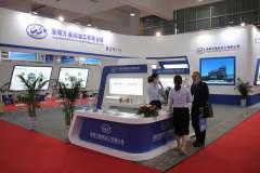 2021郑州国际铝工业展:洛阳万基铝加工展品
